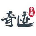 奇迹小说app下载_奇迹小说app最新版免费下载
