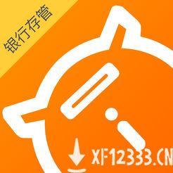 爱钱进7.0app下载_爱钱进7.0app最新版免费下载