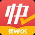 快支付app下载_快支付app最新版免费下载