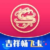 吉祥航空app下载_吉祥航空app最新版免费下载