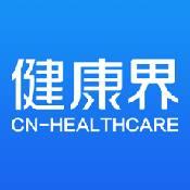 健康界app下载app下载_健康界app下载app最新版免费下载