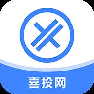 喜投网app下载_喜投网app最新版免费下载