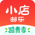 邮乐小店app下载_邮乐小店app最新版免费下载