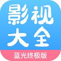 七七影视大全手机版app下载_七七影视大全手机版app最新版免费下载