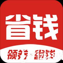 侠购省钱最新版app下载_侠购省钱最新版app最新版免费下载