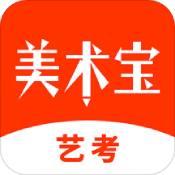 美术宝在线一对一app下载_美术宝在线一对一app最新版免费下载