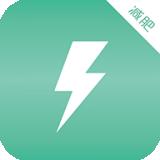 闪电瘦身最新版app下载_闪电瘦身最新版app最新版免费下载