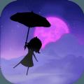 伊诺的伞手游下载_伊诺的伞手游最新版免费下载