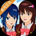 樱花校园模拟器1.030.6版