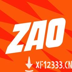 zaoappapp下载_zaoappapp最新版免费下载