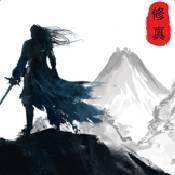 幻剑修真传手游下载_幻剑修真传手游最新版免费下载