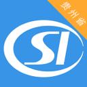 贵州社保app下载_贵州社保app最新版免费下载