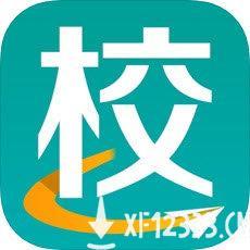 云南高校云app下载_云南高校云app最新版免费下载