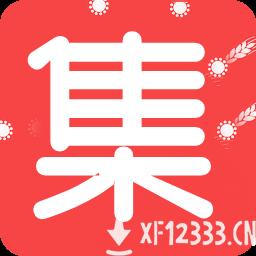 淘淘集app下载_淘淘集app最新版免费下载
