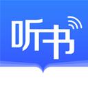 讯飞听书大全app下载_讯飞听书大全app最新版免费下载