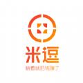 米逗兼职app下载_米逗兼职app最新版免费下载