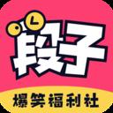 皮皮段子app下载_皮皮段子app最新版免费下载