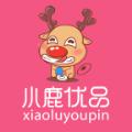 小鹿优品app下载_小鹿优品app最新版免费下载