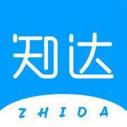 知达app下载_知达app最新版免费下载