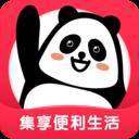 集享联盟app下载_集享联盟app最新版免费下载