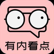 有内看点app下载_有内看点app最新版免费下载
