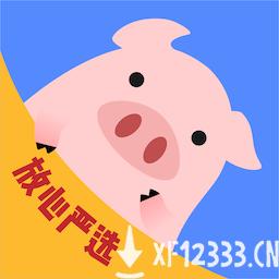 放心严选app下载_放心严选app最新版免费下载