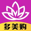 多美购最新版app下载_多美购最新版app最新版免费下载