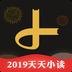 小读app下载_小读app最新版免费下载
