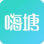嗨塘音乐app下载_嗨塘音乐app最新版免费下载