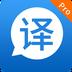 快译英语翻译最新版app下载_快译英语翻译最新版app最新版免费下载