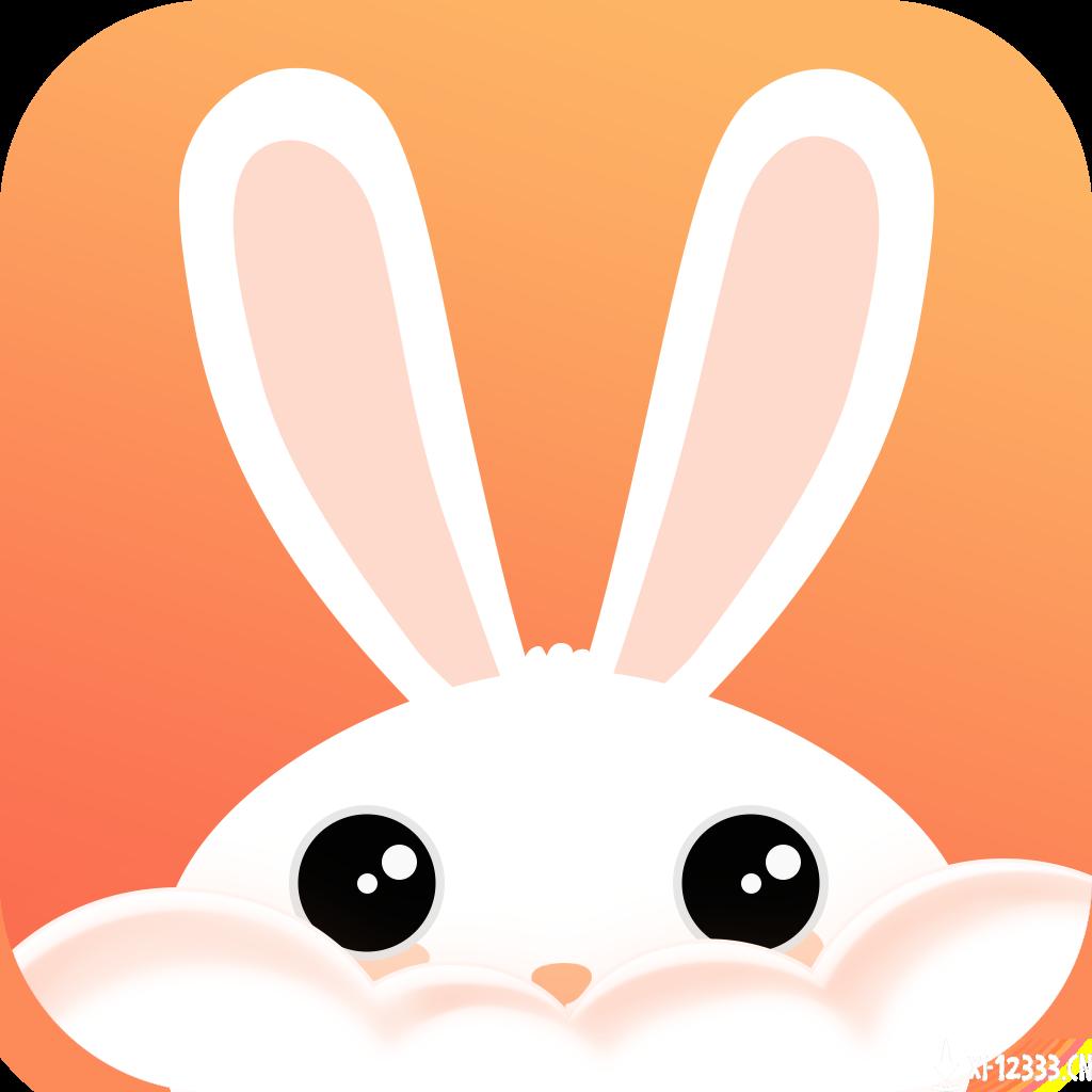 爱云兔无限时间版app下载_爱云兔无限时间版app最新版免费下载