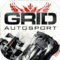 grid手游下载_grid手游最新版免费下载