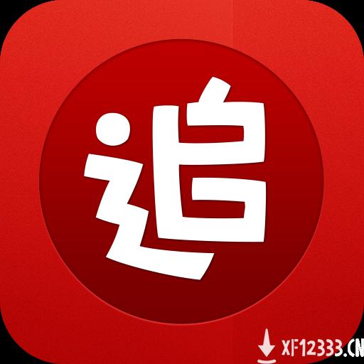 追书神器换源版最新版app下载_追书神器换源版最新版app最新版免费下载