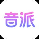 音派app下载_音派app最新版免费下载