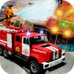 真正的消防员手游下载_真正的消防员手游最新版免费下载