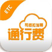 票根app下载app下载_票根app下载app最新版免费下载