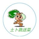 土卜蔬最新版app下载_土卜蔬最新版app最新版免费下载