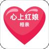 心上红娘最新版app下载_心上红娘最新版app最新版免费下载