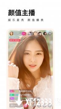 草莓appapp下载_草莓appapp最新版免费下载