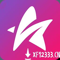 星光直播app下载_星光直播app最新版免费下载