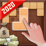 木块消除2020手游下载_木块消除2020手游最新版免费下载