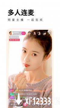 草莓视频app下载app下载_草莓视频app下载app最新版免费下载