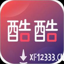 酷酷小说app下载_酷酷小说app最新版免费下载