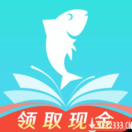 大鱼阅读app下载_大鱼阅读app最新版免费下载
