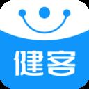 健客网上药店app下载_健客网上药店app最新版免费下载