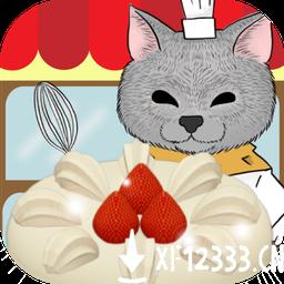 忙碌的猫咪甜品店手游下载_忙碌的猫咪甜品店手游最新版免费下载