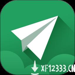 备份助手app下载_备份助手app最新版免费下载