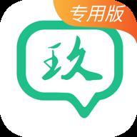 玖玖司机专用版app下载_玖玖司机专用版app最新版免费下载