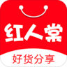 红人棠app下载_红人棠app最新版免费下载