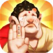 进击的众神手游下载_进击的众神手游最新版免费下载